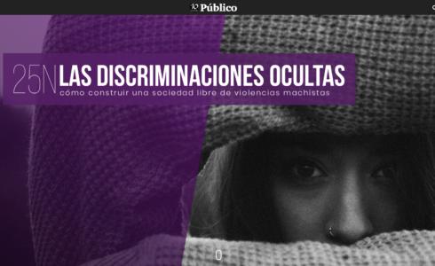 25N_Publico